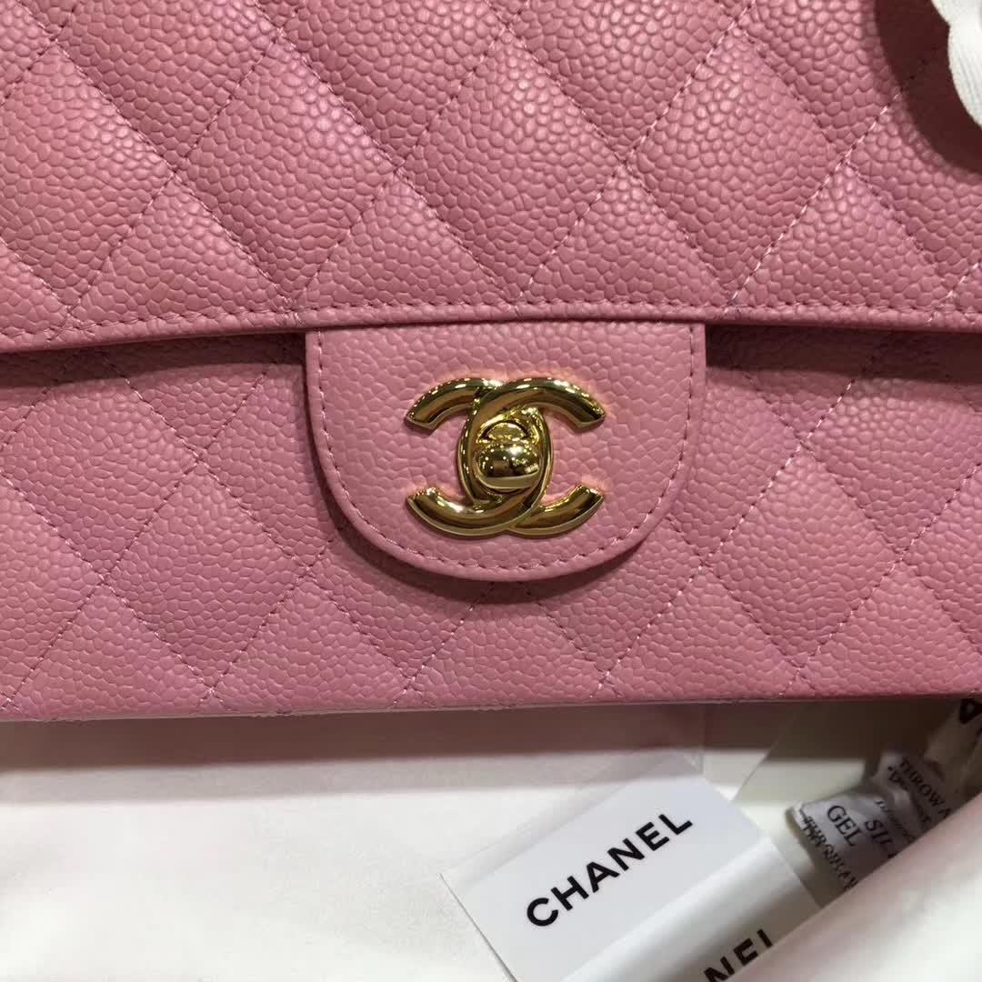 Chanel 香奈儿 Classic Flap 鱼子酱 桃粉 25cm 金