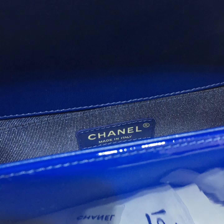 Chanel 香奈儿 Leboy 漆皮 珠光蓝 25cm 五金:银